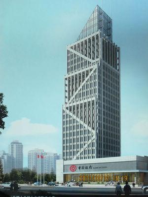 大厦 建筑 300_400 竖版